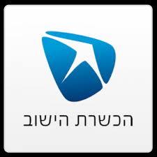 logo-הכשרת הישוב