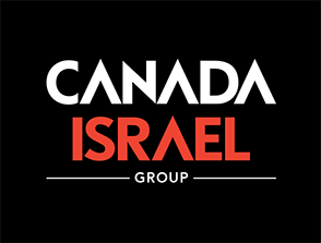 logo-CANADAISRAEL