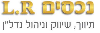 logo-L.R.