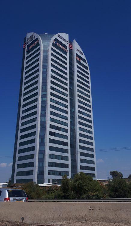 Amot Platinum Tower