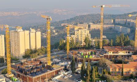 הדסה הקטנה קרית יובל ירושלים